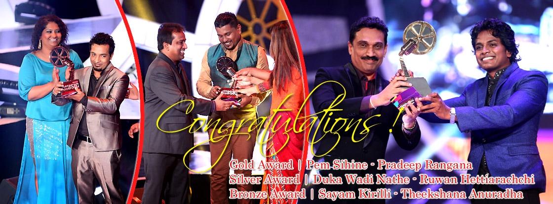 Derana Music Video Awards 2014