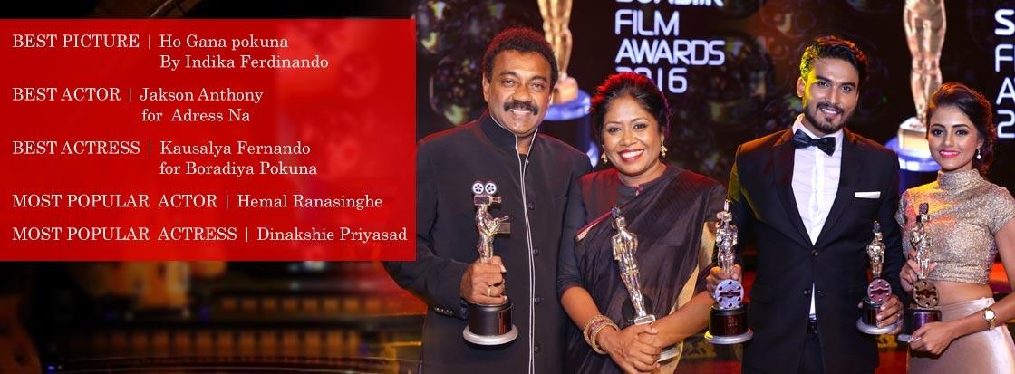 The Fourth Derana Film Awards