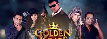 Derana Star City Season 02 | Golden Kings