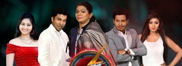 Derana Star City Season 02 | Silver Runners