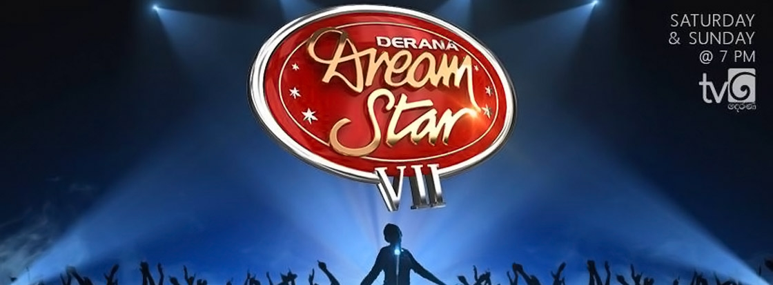 Dream Star Season 07